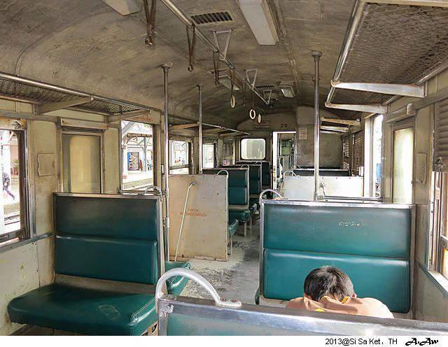 Si Sa Ket   Old Train   North Thailand   Backpack Travel