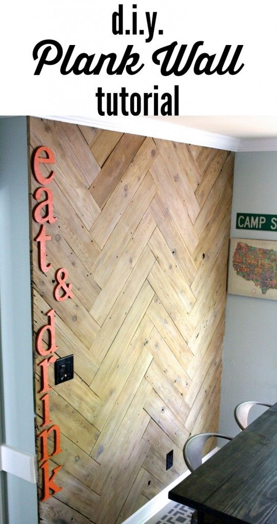 DIY Plank Wall in Herringbone Made From