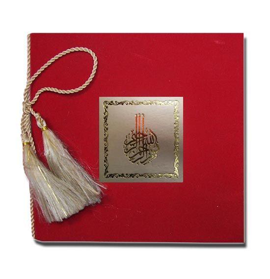 Pakistani Wedding cards, Wedding Cards Collection Pakistan ...
