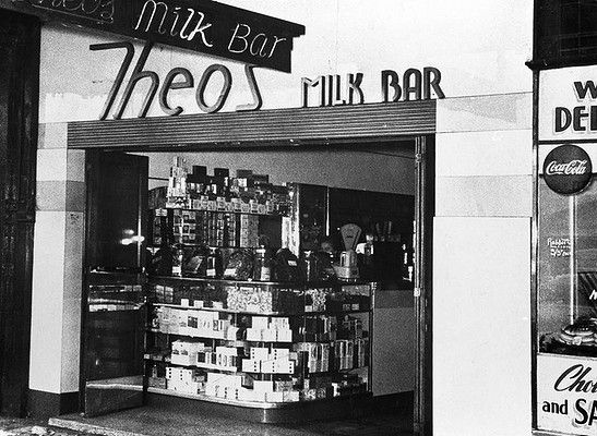 Theo's Milk Bar in Hunter Street, Newcastle, NSW, 1950s.
