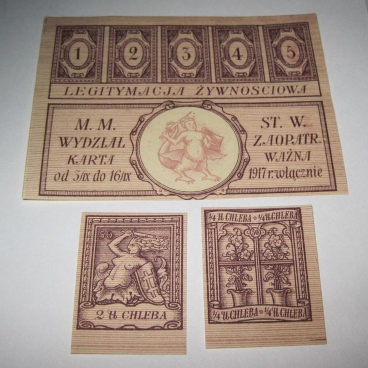 Poland Germany Russia Warsaw Ration Stamp Cinderella stamp 1910-1921 4r22 - product images