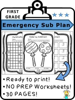 NOW HAS 36 PAGES! NO PREP Emergency Sub Plan Packet for First Grade: Math & English Language Arts Worksheet Printables. Every teacher needs to have a sub plan in place. This wonderful sub packet has 30 pages of Math and ELA worksheets.UPDATED: SEPTEMBER 2016.