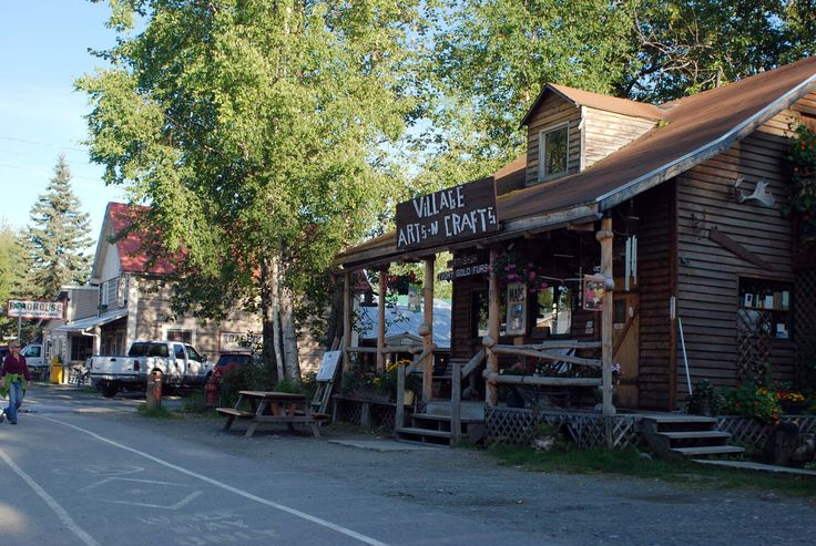 Main Street Talkeetna Alaska- Our new home! (well- we are many miles OUTSIDE of it.)