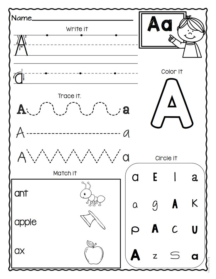 a z letter worksheets set 3 educational finds and teaching treasures preschool worksheets. Black Bedroom Furniture Sets. Home Design Ideas