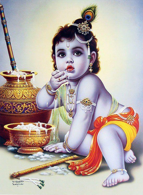Cute Bal Gopal Krishna