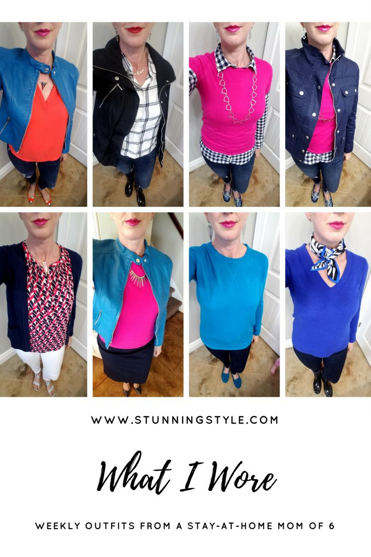 When spring throws you a curveball (or a snowball) in late April, you make those layers work for you. Here's how I adapted to the cold weather while embracing the season it should be.Weekly outfits from a busy stay-at-home mom of 6 kids, spring season. Bold colors and lips, classic and edgy style. Dressing Your Truth Type 4 DYT T4 T4/3.