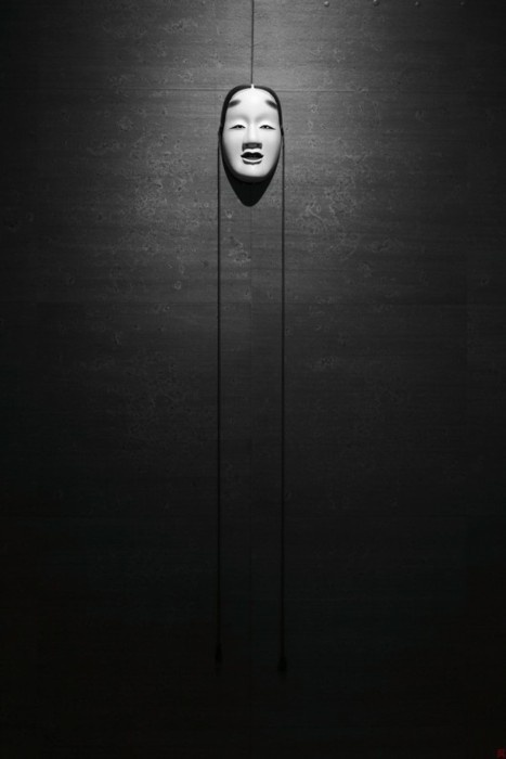 Mask by karlsam