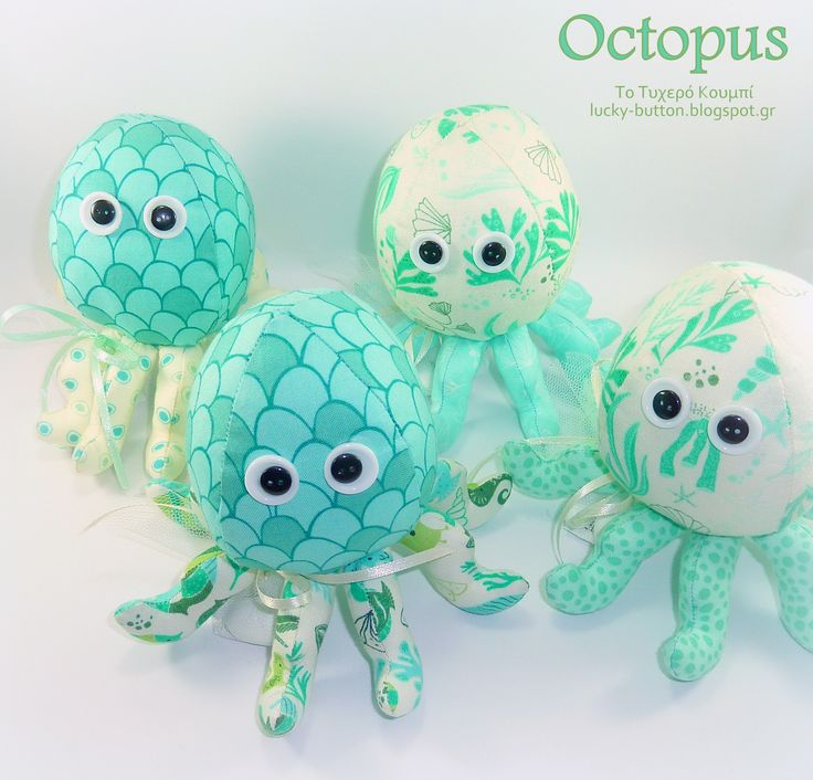 Soft toy Octopus Υφασμάτινο χταπόδι