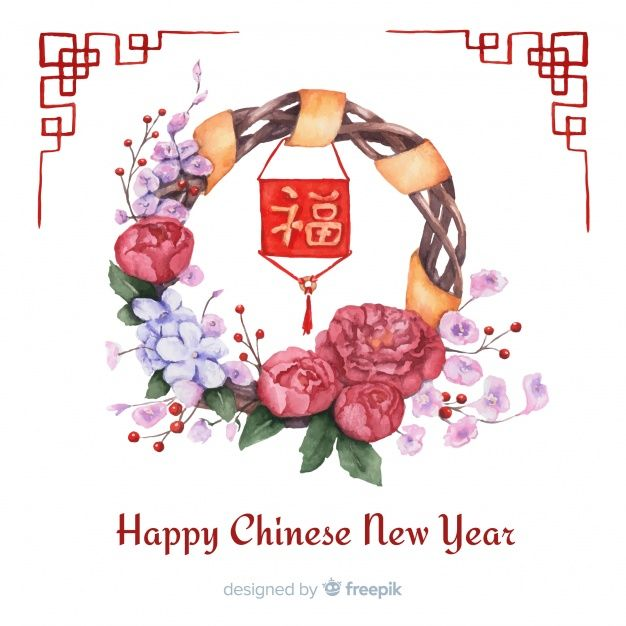 Download Happy Chinese New Year 2019 For Free In 2020 Happy