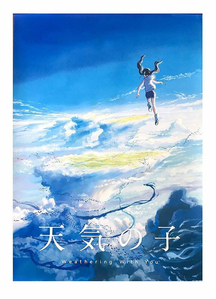 Tenki No Ko Weathering With You B2 Size Poster A Anime Movie Japan New Pasangan Animasi Animasi Colorful anime movie wallpaper