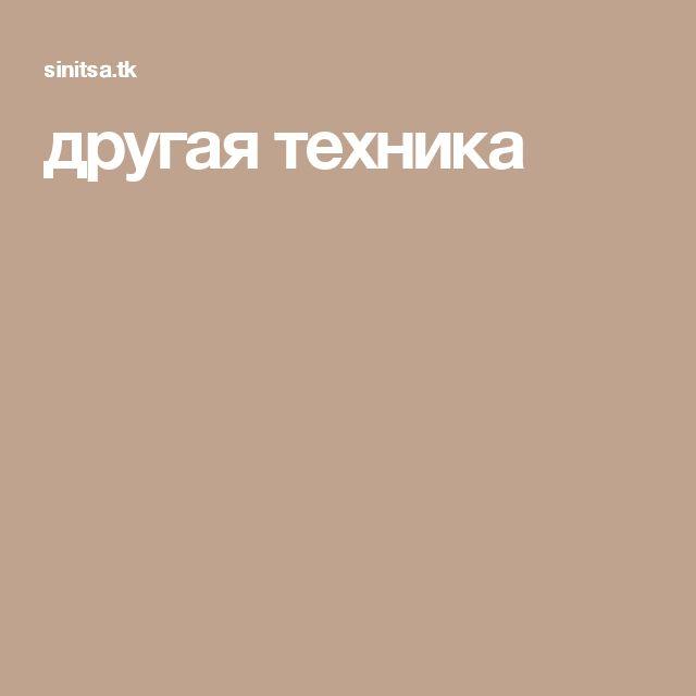 Пдать бесплатно объявление россия усинская новь подать объявление
