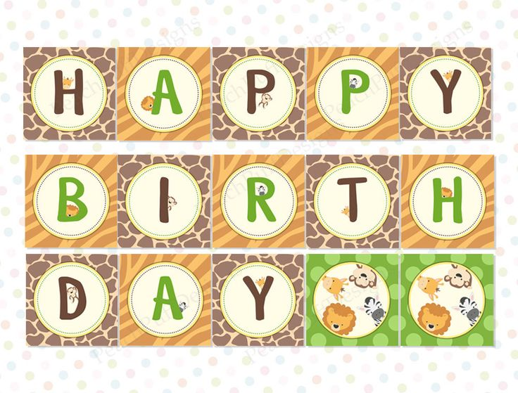 Safari Birthday banner (INSTANT DOWNLOAD) - Safari banner - Jungle Birthday banner - Safari theme party - Jungle theme party MU001 by PeachPuffDesigns on Etsy https://www.etsy.com/listing/234383884/safari-birthday-banner-instant-download