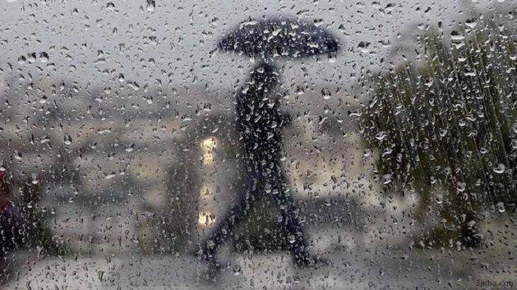 تفسير رؤية المطر في المنام للعزباء Rain Winter Storm Thunderstorms