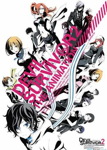 Devil Survivor 2 VOSTFR Animes-Mangas-DDL    https://animes-mangas-ddl.net/devil-survivor-2-vostfr/