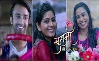 Suhani Si Ek Ladki on Star Plus | 21 December 2015.watch Online Suhani Si Ek Ladki HD Video.Urdu Drama Serial Suhani Si Ek