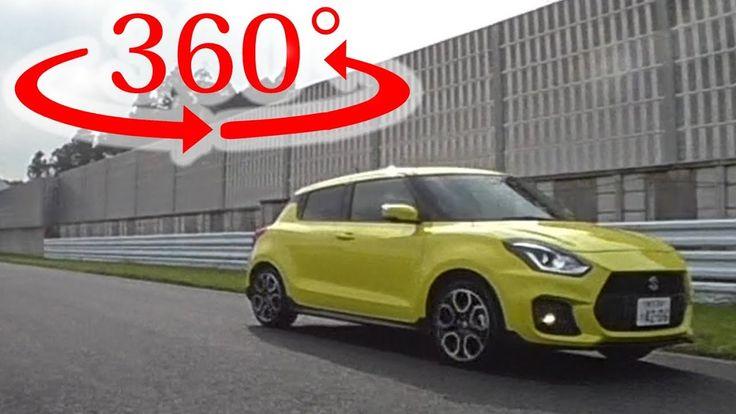 """【360度 VR試乗】敵は""""外タレ""""、スズキ スイフトスポーツ 新型の走りに興奮 - YouTube"""