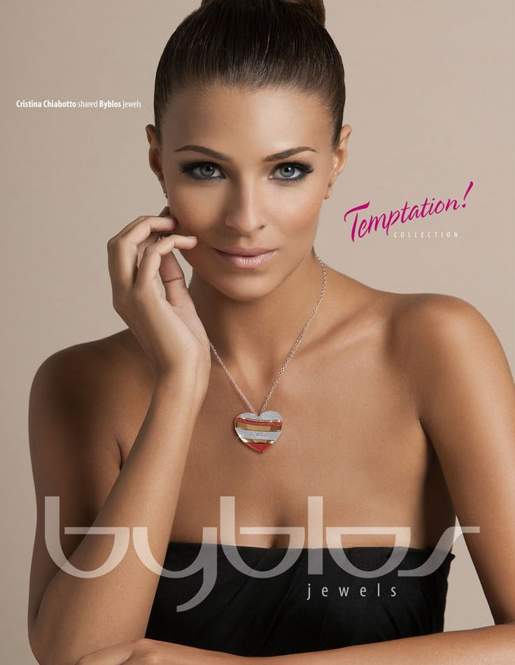 Byblos Jewels collezione Temptation 2013 testimonial Cristina Chiabotto
