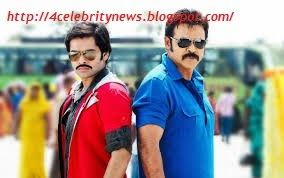 Movie News, Movie Reviews, TollyWood Movie News Masala telugu movie is remake movie of remake Bol Bachchan which is a remake of 70's film Golmaal). Venky and Ram masala movie is better for comedy not for 'MASS' ala.