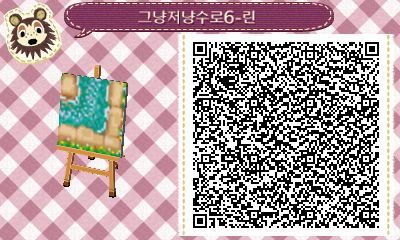 Animal Crossing: New Leaf & HHD QR Code Paths , graceliaaa: Some water pattern paths. Thought...