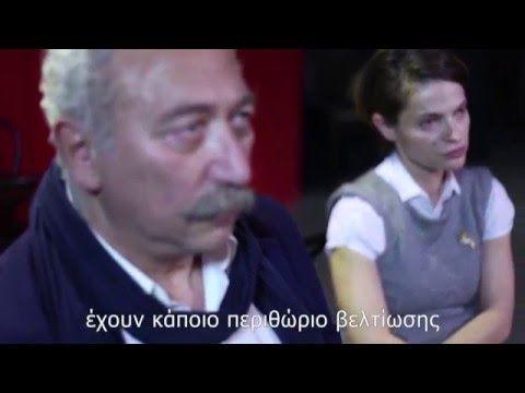 ΜΕΣΑ ΣΤΗΝ ΑΜΜΟ -ντοκιμαντέρ για την ψυχική ασθένεια (ελλ. υπότ.) - YouTube
