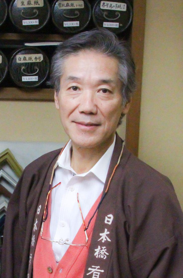 ゲスト◇石川雅敏(Masatoshi Ishikawa)1953 年生まれ。学業を終え、京都の図案材料店で3 年ほど修行した後、昭和49 年(1974 年)に家業に入る。初代である祖父のもとで、書画材料の専門知識を学ぶ。質の高い品揃えは、各界から厚い信頼を集めている。
