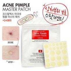 YesStyle Korean Beauty Newsletter: Say goodbye to your acne with COSRX! Скидки до 60% - essheinfohelp.ru