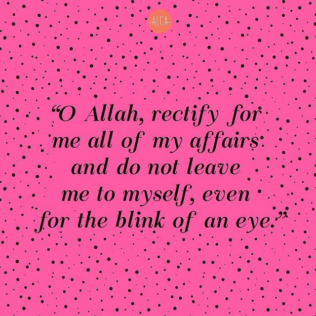 May Allah SWT always keep us on the right path aameen