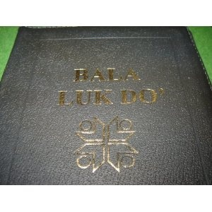 Bala Luk Do' LUN BAWANG BIBLE / Borneo / LB 052P / Leather Bound with Thumb Index and Golden Edges  $99.99