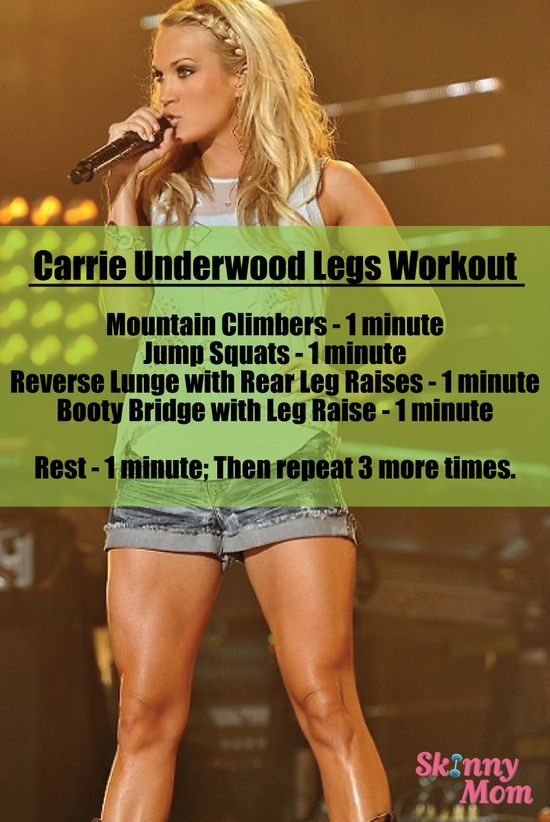 Carrie Underwood leg workout!!! #fitness