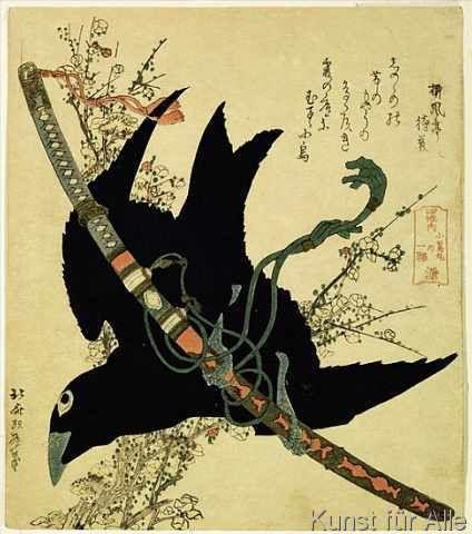 Katsushika Hokusai - The Little Raven with the Minamoto clan sword, c.1823