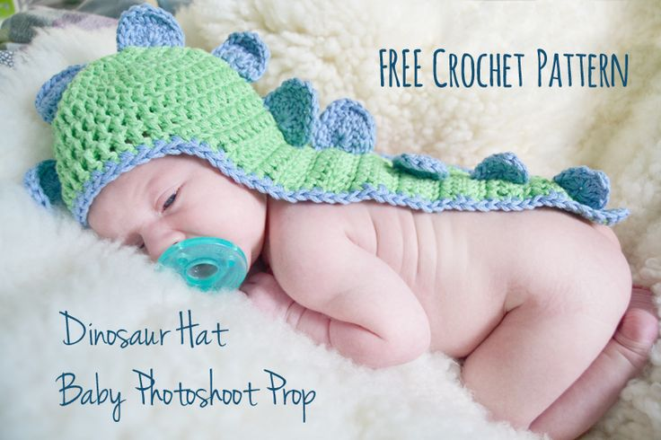 Free crochet pattern: Dinosaur hat baby photoshoot prop