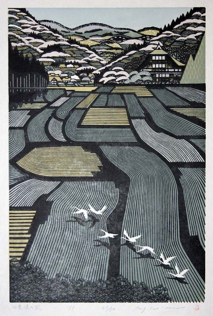 Japanese woodblock print by Ray Morimura
