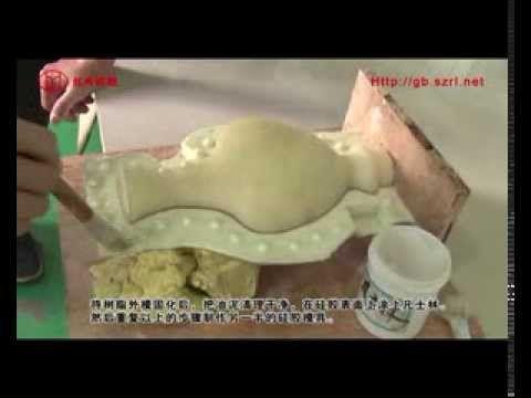 Proceso de fabricación de moldes de silicona de artesanales de plástico ...