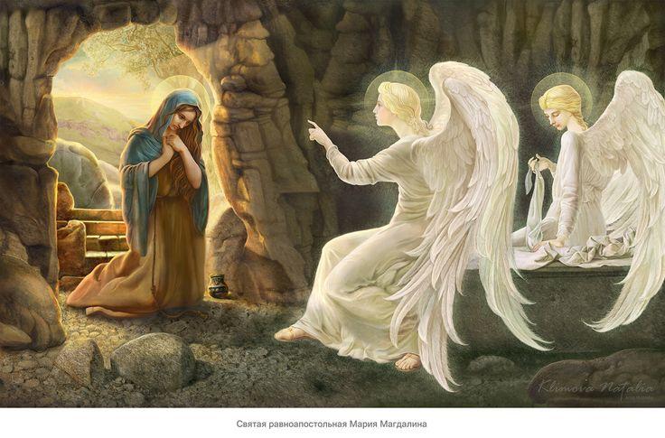 Сообщество иллюстраторов | Иллюстрация Святая Мария Магдалина.