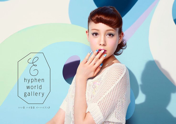 E hyphen world gallery/クロスカンパニー - Hotchkiss