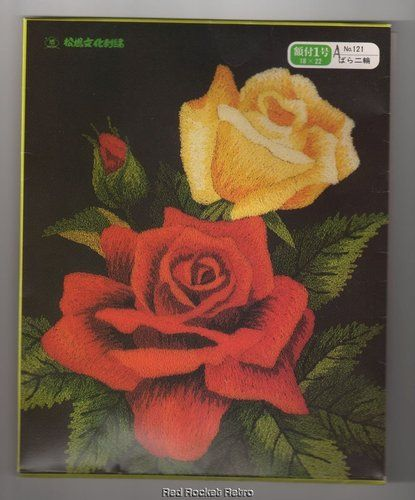 Vintage Japanese Bunka Embroidery Kit Red Yellow Roses #121 Matsuhato 7x9 - Punch Embroidery $39.95