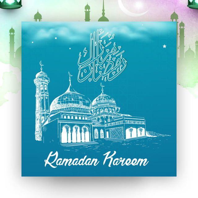 رمضان كريم تصميم بانر In 2020 Banner Design Ramadan Ramadan Kareem