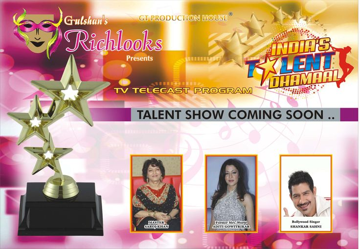 During the India's Talent Dhamaal all participants will get feedback and will be judged by the famous great bollywood choreographer Master Saroj Khan & Former Mrs. World Aditi Gowtrikar & Bollywood Singer Shankar Sahni.You can get more details online from here: http://www.richlooksmakeupstudio.co.in/india-talent-dhamaal.html