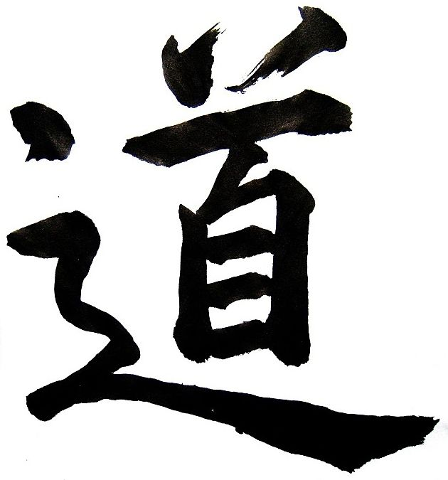 115 Best Calligrafie Images On Pinterest Chinese Calligraphy
