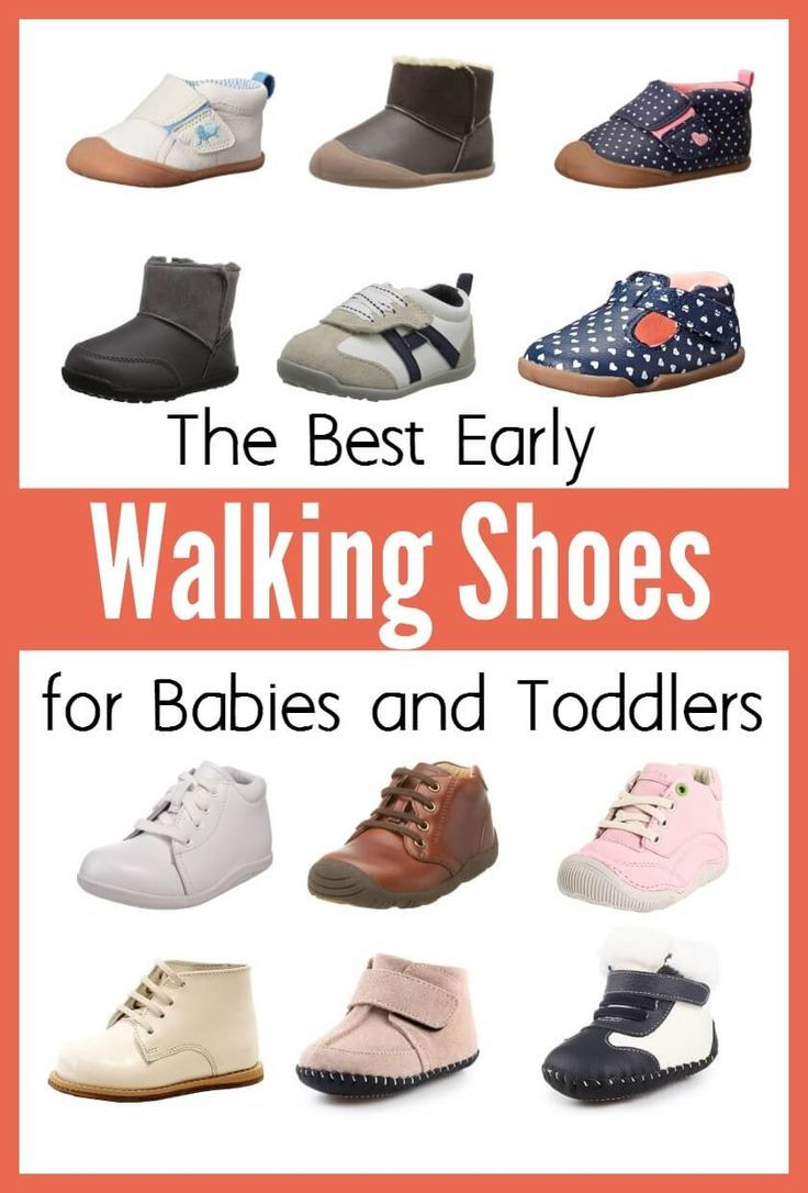 Got a baby or pre-toddler beginning to cruise and stand up? Here are some awesome early walker shoes that will help your baby get moving.