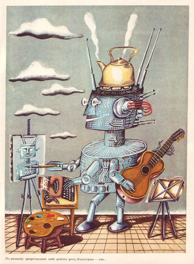 Mikhail Romadin: Illustrations from the 1979 children's book Your Name? Robot.