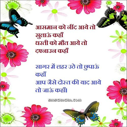 Get latest funny sms jokes about love, greetings, shayari, stories, special festival day wishes at FUNNYSMSJOKES.NET http://funnysmsjokes.net/