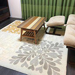 Amazon|洗える ラグ 北欧デザイン おしゃれ かわいい ホットカーペット 床暖房対応 日本製 190x240cm 3畳 オレンジ アプリコット【cocotto】|ラグ・カーペット オンライン通販