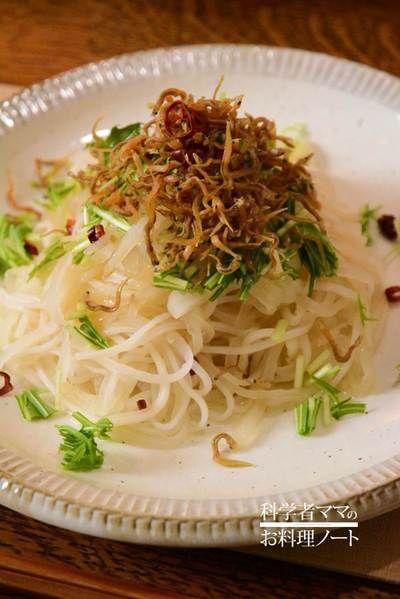 大根とビーフンのサラダ麺仕立て by nickyさん | レシピブログ - 料理 ...