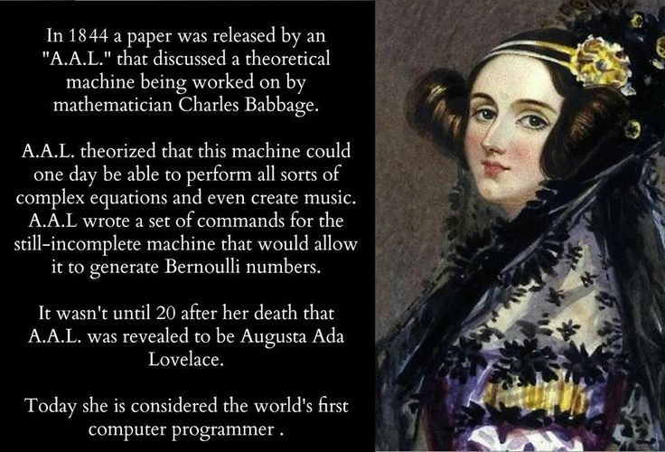 What did Ada Lovelace invent?