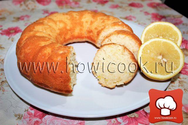 HowICook: Лимонный кекс на белках (утилизация белков)