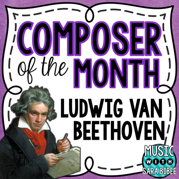 the early musical training of ludwig van beethoven Music is a higher revelation than all wisdom and philosophy  and the artist, as  revealed in his own words by ludwig van beethoven, edited by friedrich kerst   he himself often made mistakes of the first kind, even playing in public  he  built up the most daring melodies and harmonies, in the most brilliant concert  style.
