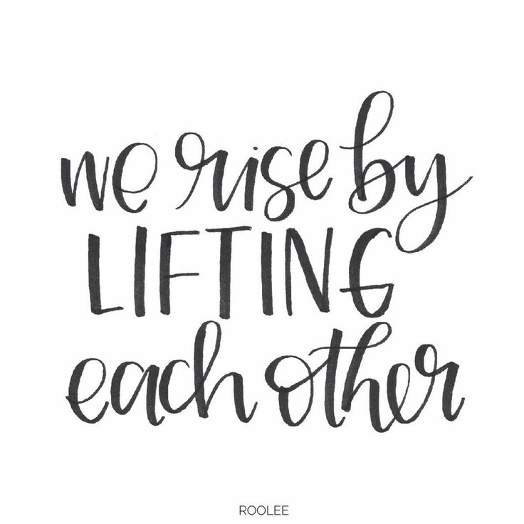 Alone we can do so little together we can do so much | ROOLEE