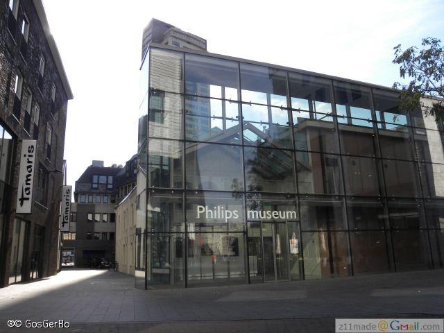Philips Museum, Nieuwe Emmasingel, Eindhoven