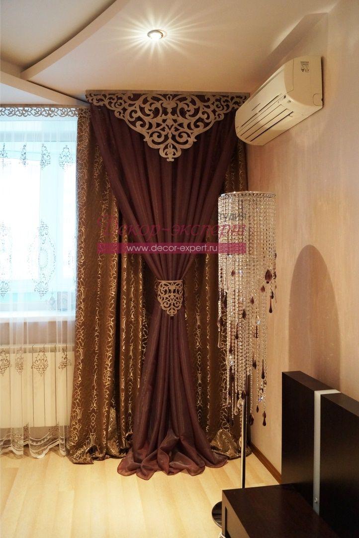 Фрагмент декора окна с ажурным ламбрекеном. Студия Декор-Эксперт. Проект Светланы Никитиной.